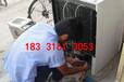 固安空调移机)服务0缺陷(马庄镇维修空调加氟