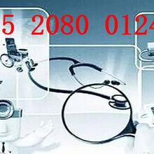通州监控销售《专业专注》甘棠防盗系统摄像头安装