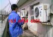 燕郊空調移機{微信同步}大廠安裝空調維修