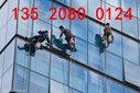 顺义外墙清洗<诚信至上>马坡蜘蛛人高空清洗玻璃幕墙图片