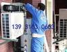 燕郊空调移机-昼夜服务-三河安装空调加氟