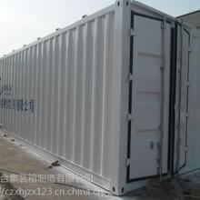 要闻-海淀五道口集装箱销售-在线等-回收方管箱出租图片