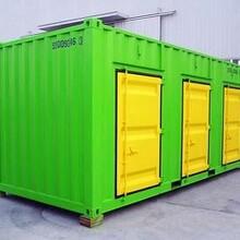 石景山老山厂家直销集装箱出售-各区均有分店-回收方管箱出租图片