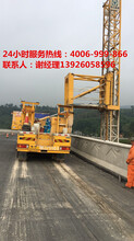 重庆桥梁检测车出租渝北桁架式桥检车报价
