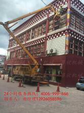 武汉高空车出租汉阳高空安装湖北高空车租赁中心