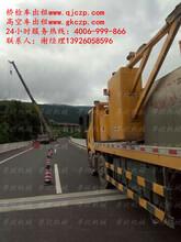 云南桥梁检测车出租怒江高速路桥检测