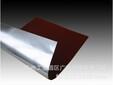 RSA2178矽铝箔板T:0.6mm×W:330mm×L:660mm