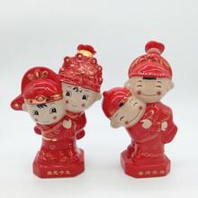 青海西宁1斤婚庆陶瓷酒瓶加工定制