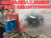 杭州工程车辆冲洗台》权威性能与高效服务