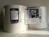 常熟工業擦拭紙紙架常熟工業用擦拭紙