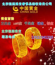 北京哪里回收二手表二手劳力士二手浪琴