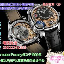 手表回收北京哪里回收手表给的价格高