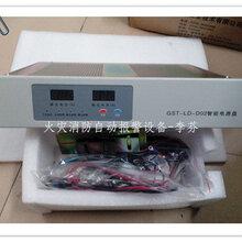 海湾GST-LD-D02智能电源盘原装正品海湾主机电源盘