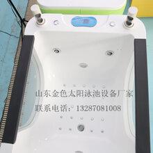 上海儿童水疗机厂家直供