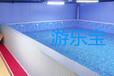 健身房游泳池甘肅武威涼州區游樂寶廠家上門安裝無加盟費