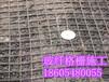 EGA50-50KN玻纤土工格栅施工方法