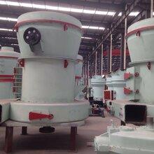 欧版雷蒙磨粉机也叫欧版磨粉机,欧版雷蒙磨
