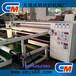 滚筒印花机数码滚筒热转移印花机厂家