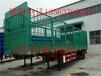 轻型13米高低板高栏半挂车梁山挂车厂家直销以旧换新