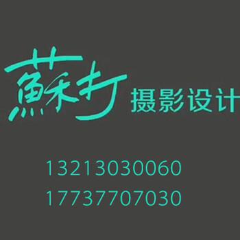 郑州哪里可以做灯饰画册?苏打摄影专业家居行业产品静物摄影设计画册印刷