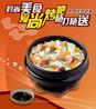 鄭州外賣圖片食品美食拍照上門服務鄭州美食攝影