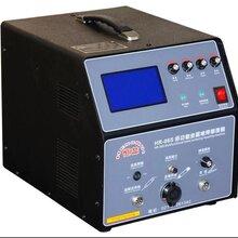 电火花金属缺陷修补冷焊机铸铝缺陷修补冷焊机冷焊机厂家