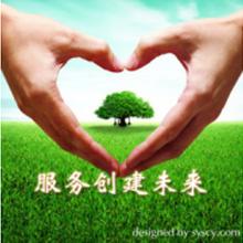欢迎访问》郑州阿里斯顿壁挂炉官方网站郑州各点售后服务?!
