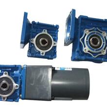RV90蜗轮蜗杆减速机配伺服电机/提供接口尺寸图片