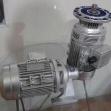 小摆线配90W电机WB65微型摆线针轮减速机图片