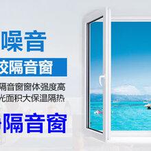 无锡隔音窗让你见识一下真正的隔音窗图片
