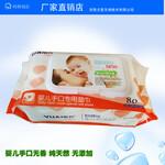 婴儿湿巾宝宝新生儿童手口湿巾一次性湿纸巾山东尤爱尔湿巾厂