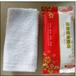 济南餐饮湿巾,济南酒店湿毛巾,一次性清洁卫生湿巾,厂家直代,洁净无添加