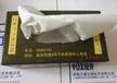 济南盒装餐巾纸,山东盒抽纸,纸巾,尤爱尔厂家直供