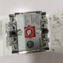 1极继电器700-TBR24图片