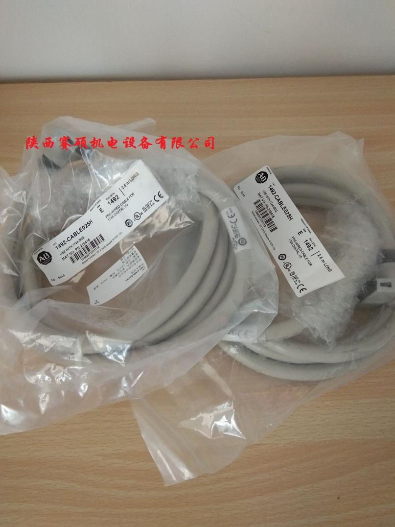 连接模块AB电缆1492-CABLE020H
