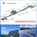 太阳能道路灯组件封装生产线方案图片