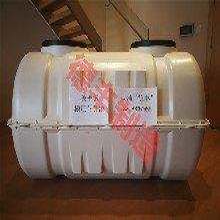 玻璃钢模压化粪池#农村家用1立方模压化粪池