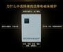中國質量認證的電磁采暖爐生產廠家守衛你的溫暖