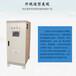 電磁加熱器:塑料橡膠機械設備電磁加熱器