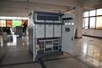 變頻電頻加熱產品大功率節能加熱行業