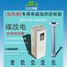 蓄熱式電磁采暖爐8KW電磁能加熱棒節能改造熱水鍋爐