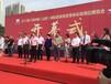 2018年山西美博会—太原美博会