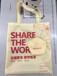 湖南牛津布环保袋设计尺寸湖南促销牛津布环保袋