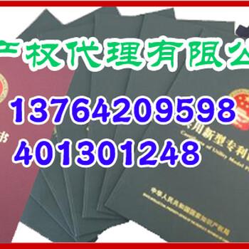 閔行區專利申請、閔行申請專利、閔行專利代理、閔行專利局、閔行專利申請保護