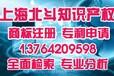 上海商标局在哪里?上海哪里有商标局?上海商标注册申请去哪里办理?