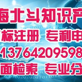 上海商標局在哪里?上海哪里有商標局?上海商標注冊申請去哪里辦理?