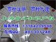上海嘉定区商标注册申请,商标续展,商标转让,找上海北斗知识产权,更专业!更省心!图片