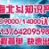 松江ISO9001