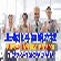 嘉定區ISO9001