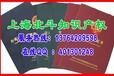 闵行区专利申请、专利注册保护、专利局备代理机构、专利事务所